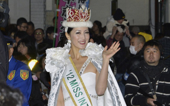 cachedJapan's Miss International Takes on Mob-Backed Entertainment Complex