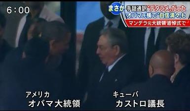 アメリカのCNNによると、4時間に渡って行われた式の間中、この男性は手話通訳をし続けたという」