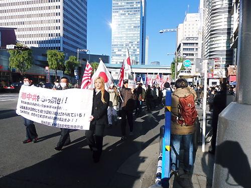 中監会 「支那中共をぶっ潰せ!」 デモ行進 第二弾!20131222