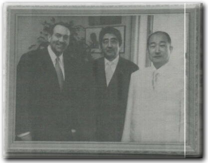 マイク・ハッカビー、安倍晋三、「山口組の金庫番」孫壹柱(通名:永本壹柱)の3人が一緒の写真