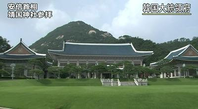 韓国では、日本との関係改善を図るべきだという声が出ていたやさきだっただけに、安倍総理大臣の靖国神社参拝について、韓国政府は「日本側の信頼と誠意が疑われる」と厳しく非難しています。