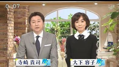 寺崎「アメリカ大使館が昨日、コメントを出しました。『日本は大切な同盟国であり、友好国である。しかしながら、日本の指導者が近隣諸国との緊張を悪化させるような行為を取ったことにアメリカ政府は失望している』