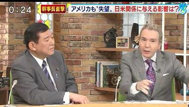 デーブ永田町がやってることが民間の努力、アジアとの努力っていうか今までの成功、全部ぶっ壊してますよ!みんなうまくいってんですよ、一般レベルでは。この前だって、昭恵夫人さんが大使館で、韓国大使館でキムチ