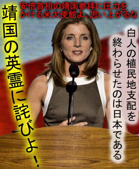 米国大使館のFBに抗議「失望発言に失望」「李明博の竹島上陸の時は何も言わなかったのに」「日本だけに我慢させるな」