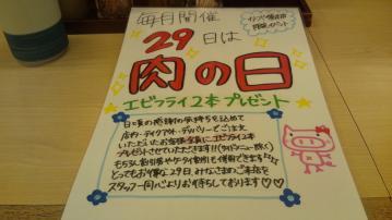 かつや vol.22 (2)