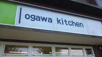 ogawa kitchen vol.2