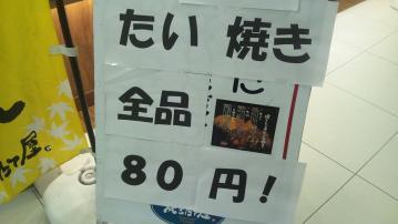 焼きたて屋 vol.3