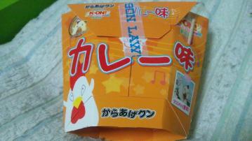 ローソン けいおんフェア!! (2)