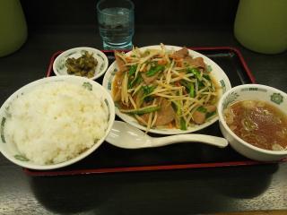 熱烈中華食堂 日高屋 vol.2