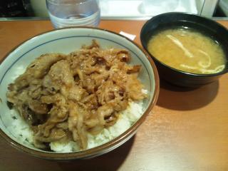 東京チカラめし 町田1号店 (2)