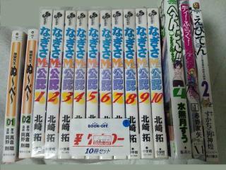 購入品_20120108