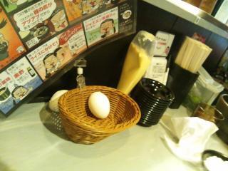 激辛BLACK つけ麺七代目 けいすけ (3)