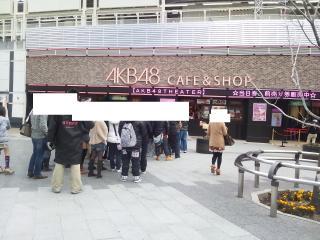 AKB48 CAFESHOP