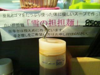 ほうきぼし (4)