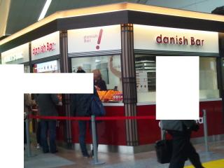 danish Bar 八王子中央店