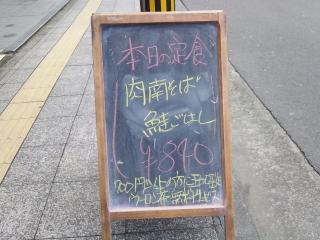 そば処 やぶ砂 (3)