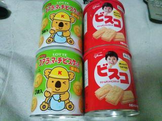 保存缶 コアラのマーチ&ビスコ