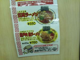 キッチン 味々亭 (2)