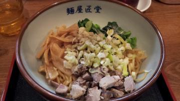 ら~めんダイニング 麺屋 匠堂 vol.5