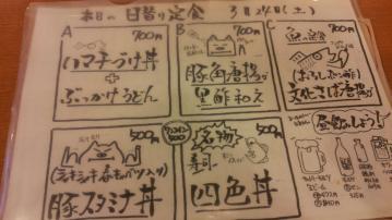 大庄水産 橋本店 vol.6