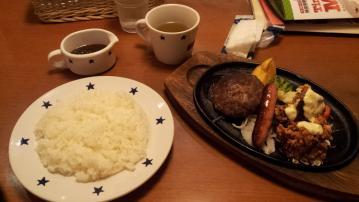 ステーキのどん vol.3 (3)