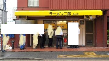 ラーメン二郎 品川店 vol.2 (2)