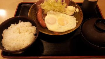 松八 vol.11