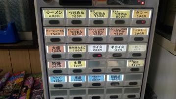 麺や あまのじゃく (3)