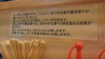 きじとら vol.2 (3)