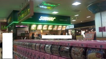 SUBWAY イオン橋本店