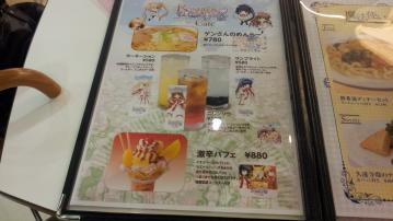 Rewrite Harvest festa. メニュー