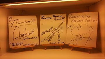 Rewrite Harvest festa. 出演者サイン
