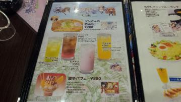 グッドスマイル&カラオケの鉄人カフェ vol.3