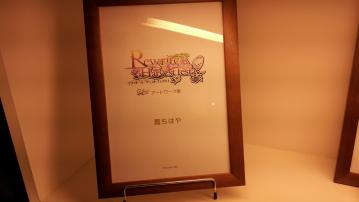 Rewrite Harvest festa. アートワーク展 鳳ちはや (7)