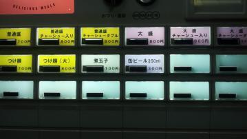 ラーメン 神田店 (2)
