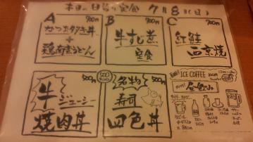 大庄水産 橋本店 vol.7