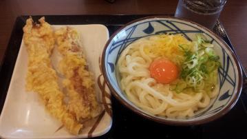 讃岐 釜揚げうどん 丸亀製麺 町田店 vol.2