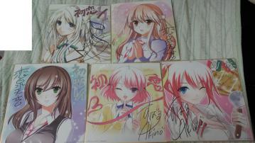 初恋1/1 サイン