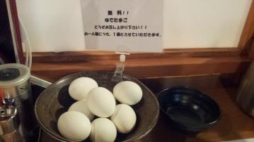 三田製麺所 町田小山店 vol.7 (4)