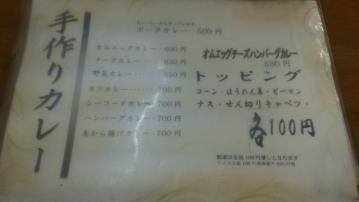 くっちゃイナ vol.2