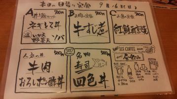 大庄水産 橋本店 vol.8