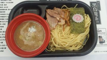 大つけ麺博2012 ラーメン人生 JET (2)