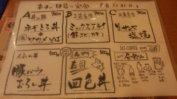 大庄水産 橋本店 vol.9