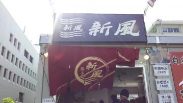 大つけ麺博 博多新風