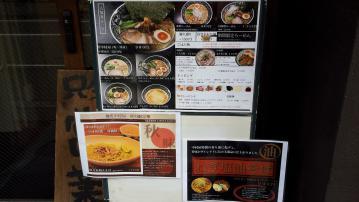 中村屋 海老名本店 (2)