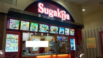 Sugakiya イオンモールナゴヤドーム前店