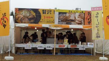 さがみはらぁ麺グランプリ2012『おがわや』