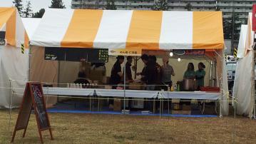 さがみはらぁ麺グランプリ2012『めん処 仁兵衛』