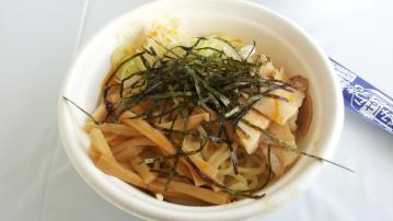 さがみはらぁ麺グランプリ2012『めん処 仁兵衛』 (2)