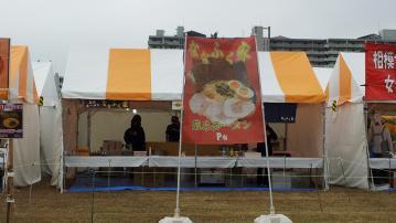 さがみはらぁ麺グランプリ2012『ななふく家』